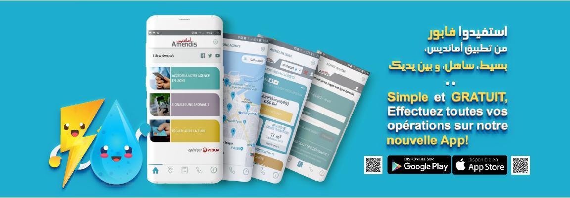 visuel_app_mobile_1-01.jpg