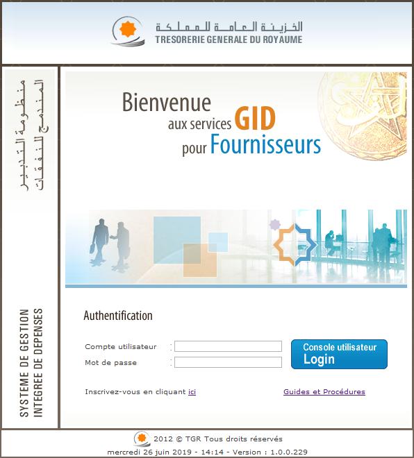 gid-fournisseurs.png