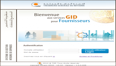 gid-fournisseurs.png